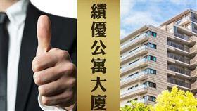 台北市2020年優良公寓大廈評選活動總獎金60萬元!報名活動開跑(圖/資料照)