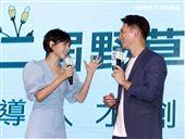 溫昇豪、夏于喬擔任野草計劃評審。(記者邱榮吉/攝影)