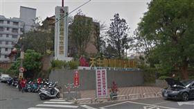 嘉義市聖馬爾定醫院(圖/翻攝google)