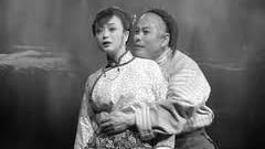 清朝「典妻制度」:窮人沒錢娶妻 只好租老婆生孩子