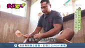 鍾愛木雕!峇里島廚師為愛定居台灣