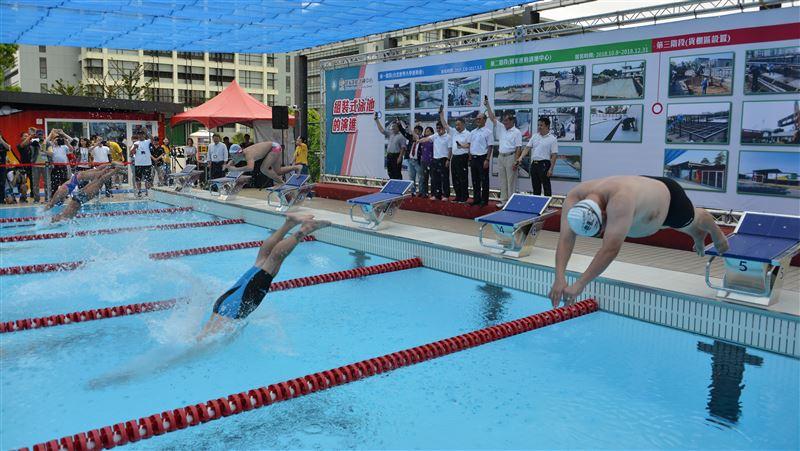 承接世大運國際級泳池 國訓中心正式啟用