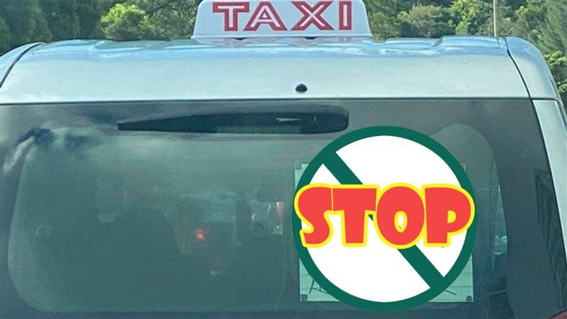 運將後車窗怒貼「4字標語」警告 眾人議論:這合法嗎?