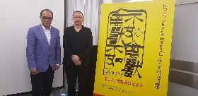 台灣美術雙年展 探討人與動物關係