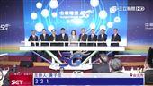 5G新時代!中華電信開台新里程碑