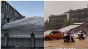 中國大陸,暴雨,三峽大壩,長江,黃河,淹水,鳳凰古城 圖/翻攝自微博
