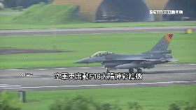 F16要炸船1800