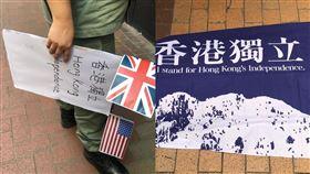 港版國安法,警方逾拘捕180人,3男4女違法被逮。(圖/翻攝自香港警察臉書)