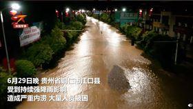 大陸貴州淹水(圖/翻攝自央視軍事微博)