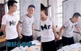 2男學生吵架!英語老師罰「牽手到下課」…結局臉紅了(圖/翻攝自封面新聞微博)