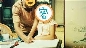 日本女星指原莉乃(圖/翻攝自345insta IG)