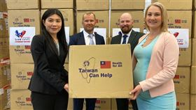 台灣贈20萬片口罩 過濾率99.7%!芬蘭檢驗後讚頂級,圖/翻攝自駐芬蘭代表處官網