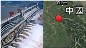 潰堤傳言不斷…三峽大壩上游今晨就地震!深度僅8公里,組合圖/翻攝自微博、中國地震台網