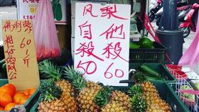 ▲台灣賣鳳梨特殊用語,嚇壞日本人。(圖/翻攝自推特)