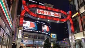 日本緊急事態宣言延長實施日相安倍晉三4日宣布原訂6日屆滿的「緊急事態宣言」延長至31日,東京新宿歌舞伎町繁華鬧區4月7日在宣言發布後,入夜即變得冷清。中央社記者楊明珠東京攝 109年5月4日