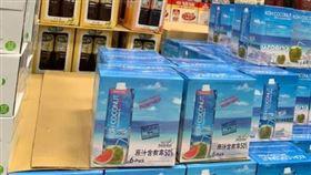 好市多椰子水(圖/翻攝自Costco好市多商品經驗老實說)