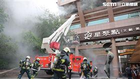 星據點,火災,防災演練,公安演習,錢櫃, 消防局提供
