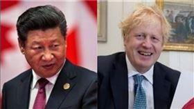 英國首相強生、中國國家領導人習近平(組合圖/翻攝自臉書、資料照)