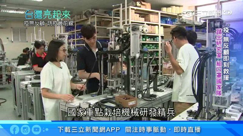 工程師們踏出研究室 用科技助攻防疫