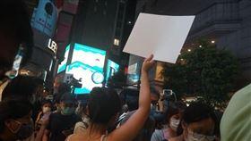 香港,遊行,少女(圖/翻攝自立場新聞)