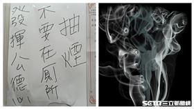 大樓吸菸糾紛(記者陳弋攝影、Pixabay)