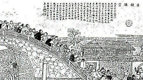 史上第一次目擊飛碟?蘇東坡親眼見到寫七言絕句:飛焰照山