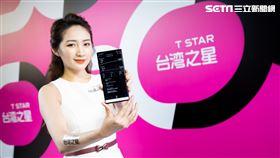 月租$699 除了5G不限速上網吃到飽還送網外+市話250分鐘(圖/台灣之星提供)