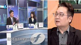 94要客訴,張宇韶自曝上過東南衛視政論節目,(圖/張宇韶提供)