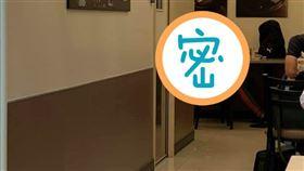 花蓮高中情侶超商上下交疊1小時(圖/翻攝自爆廢公社臉書)
