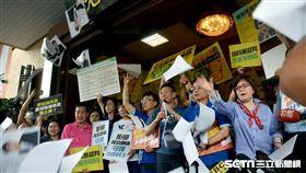 國民黨團 抗議 陳菊 林為洲 立法院 圖/國民黨團提供