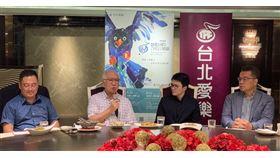 在台灣疫情趨緩、藝文活動解封的情況下,由台北愛樂文教基金會主辦的台北國際合唱音樂節(簡稱TICF),宣布如期舉辦!將是2020全球疫情擴散後第一個舉辦的合唱音樂節,意義非凡。