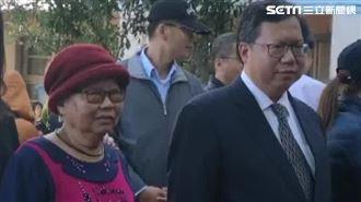 鄭文燦母親今告別式…數千人到場感念