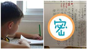 寫作業,暑假,功課,補習,小朋友,小學生,上學,寫字