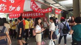 ▲大學指考延至7月3日到5日舉行。(圖/記者簡若羽攝影)