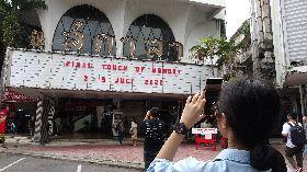 曼谷銀都戲院熄燈  戲迷拍攝外觀