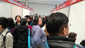 勞動部『2018中高齡就業博覽會』