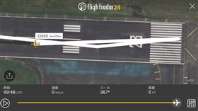 透過航班雷達Flightradar24紀錄,國籍航空A330差點衝出跑道。(圖/翻攝自Flightradar24)