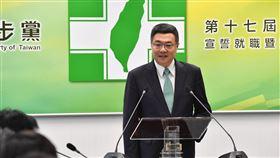 卓榮泰卸任民進黨主席 感謝人民信任全黨團結卸任民進黨主席卓榮泰20日致詞表示,他很感恩,因為人民的信任、全黨的團結,他今天才有榮幸將「黨主席」這份重要職務與責任直接交到中華民國台灣現任總統的手上,這是他畢生的榮耀。中央社記者林俊耀攝 109年5月20日