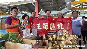 女性筍農黃鈺筑(新北市農業局提供)