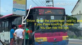 台中,大甲,公車,拒載,司機,移工(圖/翻攝自YouTube)