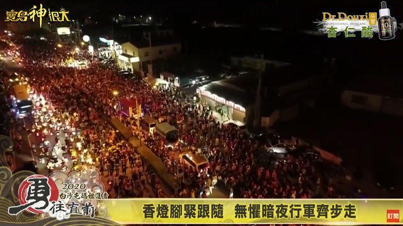 不畏酷暑!白沙屯媽祖進香 5.5萬信徒報名創歷年新高 | 生活 | 三立