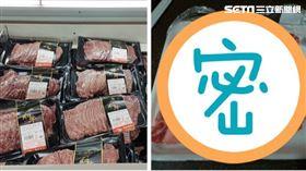 好市多挑最下層牛肉…一張照片訴悲情(圖/翻攝自Costco好市多 商品經驗老實說)