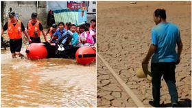 超慘!中國旱、洪災齊發 損失逾2千億…3千多萬人次受害(圖/翻攝自微薄)