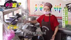 我們一家人PLUS/家鄉味帶進台灣 全台唯一貴州羊肉粉