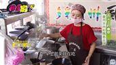 家鄉味帶進台灣 全台唯一貴州羊肉粉