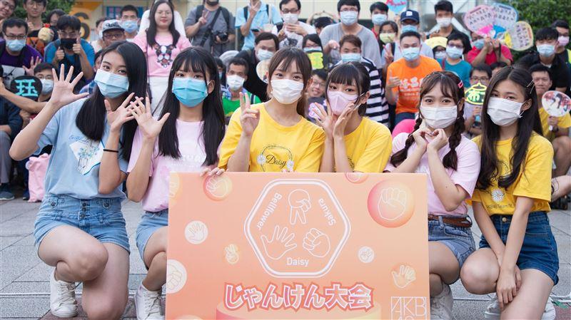 AKB48發片靠猜拳 輸家暗夜大哭