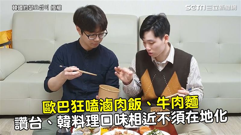 狂嗑滷肉飯 歐巴讚台韓料理口味相近