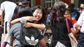 指考結束 考生開心擁抱109學年度大學入學指定科目考試5日進行最後一天考試,下午考完最後一科後,考生們步出考場開心擁抱彼此。中央社記者林俊耀攝 109年7月5日
