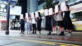 香港,白紙抗爭(圖/翻攝自立場新聞臉書)
