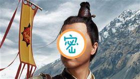 花木蘭,迪士尼,劉亦菲,甄子丹,南韓,抵制 圖/翻攝自臉書